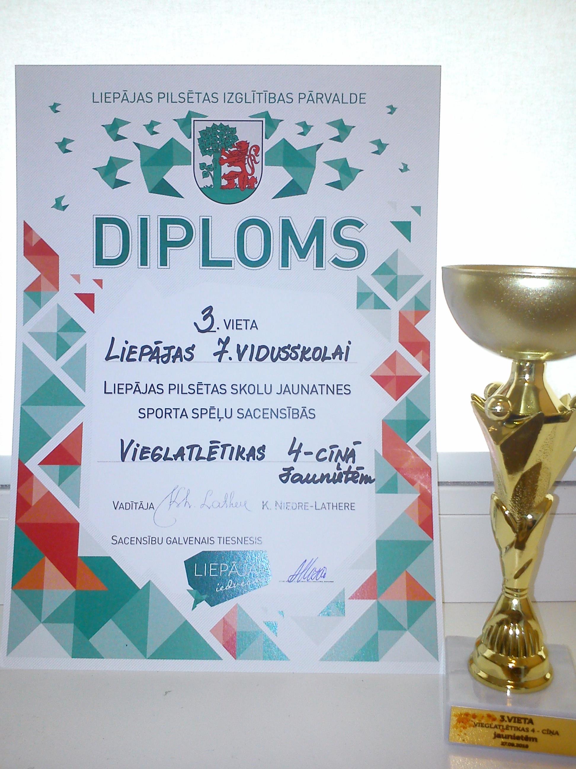 diploms - viegl (1)