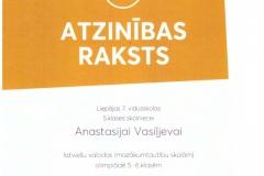 Attels-299