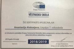 IMG-20190526-WA0004